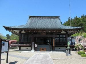 大雄寺本堂