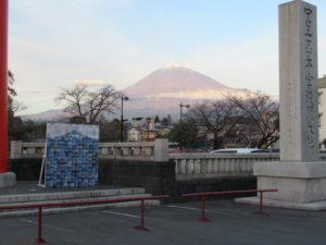 富士山浅間神社