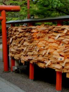 金澤神社祈願札