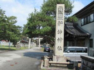 新治神社 社標