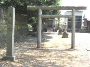 關野神社の境内社大國社