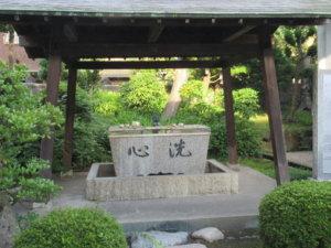 総持寺手水舎