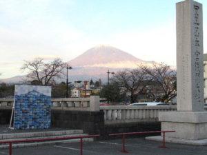 富士山本宮浅間大社よりの富士山