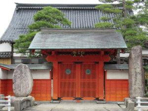 西願寺赤門