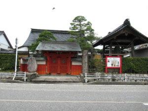 西願寺全景