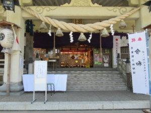 伏木神社 拝殿