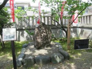 越中稲荷神社 墨染桜碑