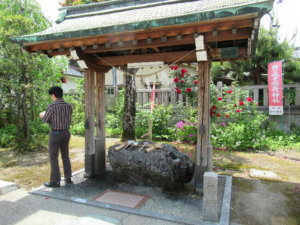 越中稲荷神社 手水舎