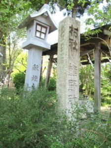 中川熊野神社の社標