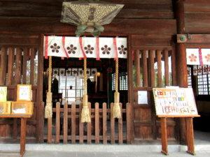 於保多神社 拝殿