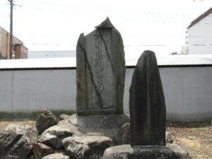 於保多神社 境内碑