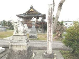 建石勝神社の社標