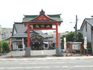 成田山富山分院富栄寺 山門