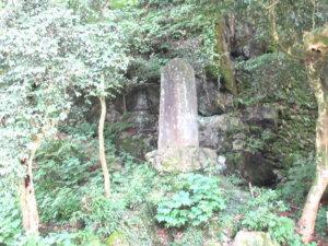 越中宮崎 鹿嶋神社の境内碑
