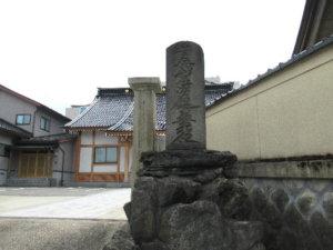 本陽寺寺標