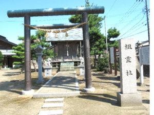 放生津八幡宮祖霊社