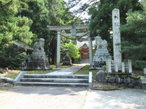 龍尾神社鳥居