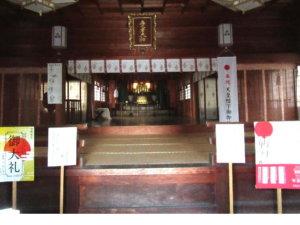 愛宕神社拝殿内
