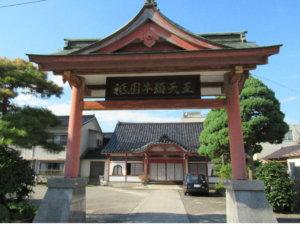 円隆寺全景