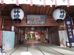十社大神拝殿