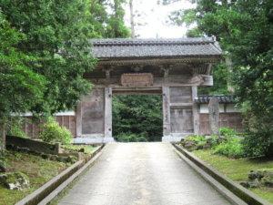 国泰寺総門