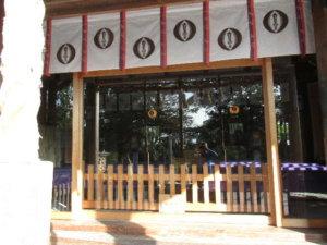 櫛田神社拝殿