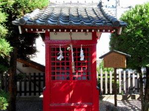 西宮神社稲荷社