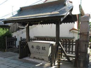 西宮神社手水舎