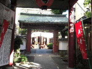 西光寺慈光門