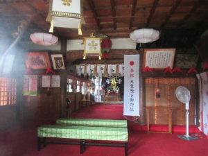 先宮熊野神社拝殿内