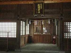高岡市護國神社拝殿