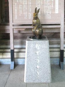 高瀬神社なでうさぎ