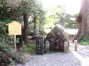 高瀬神社さざれ石