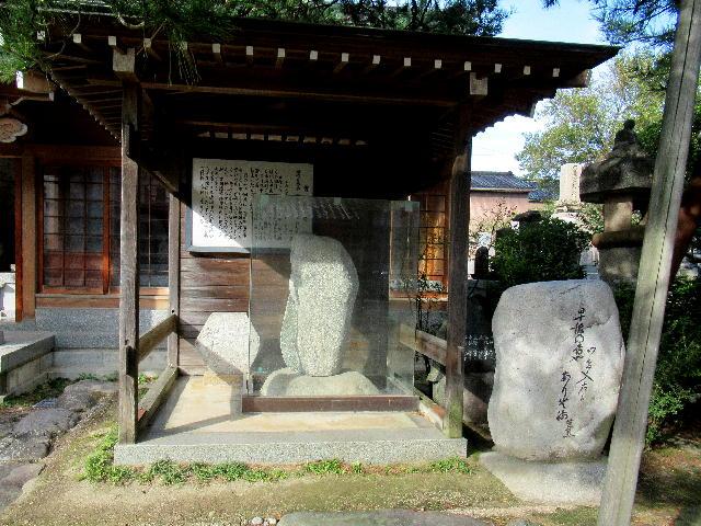 徳城寺有磯塚