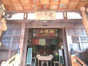 徳城寺本堂入口