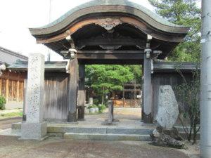 徳城寺山門