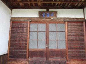 長壽寺お堂入口