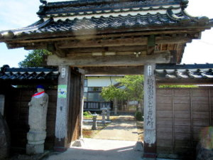長興寺山門