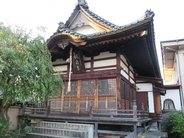 全福寺観音堂