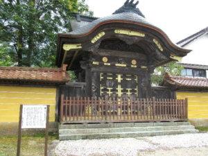 瑞泉寺式台門