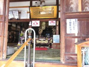 福王寺お堂入口