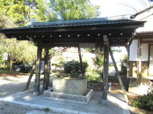 下村加茂神社手水舎