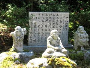 護國寺十八羅漢