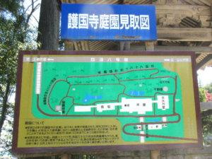 護國寺庭園見取り図