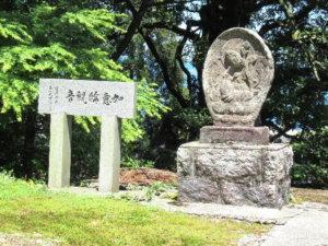 護國寺如意輪観音像